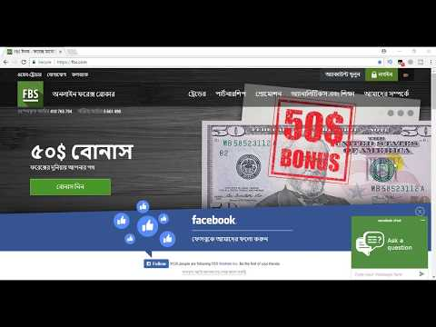 how-to-create-fbs-demo-account-&-trade-on-forex
