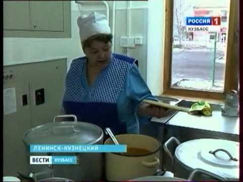 В Ленинске-Кузнецком за год переоснастили  5 школьных столовых