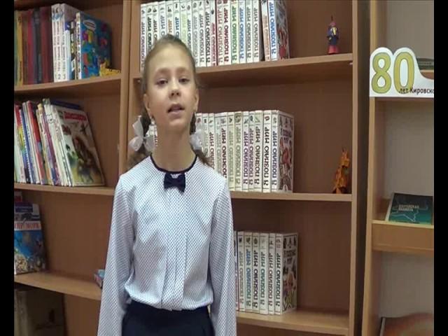 Изображение предпросмотра прочтения – ВикторияЯнникова читает отрывок изпроизведения «Первая борозда» С.Д.Дрожжина