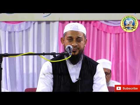 Hazrat Qari A Aziz Sahab Falahi Tartil Jamia Faizanul Quran Saraspur, Ahmedabad, Gujarat, India