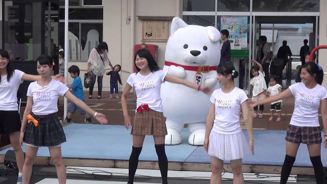 秋田弁ラジオ体操