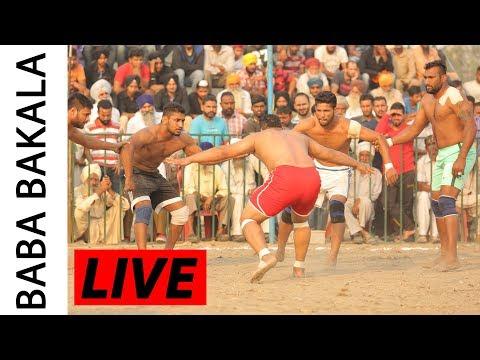 Baba Bakala (Amritsar) Kabaddi Tournament 🔴(Live) 09 Aug 2017