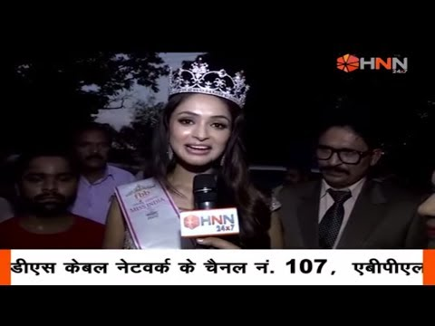 Anukriti Gusain: I consider myself very lucky to have won the Miss India crown