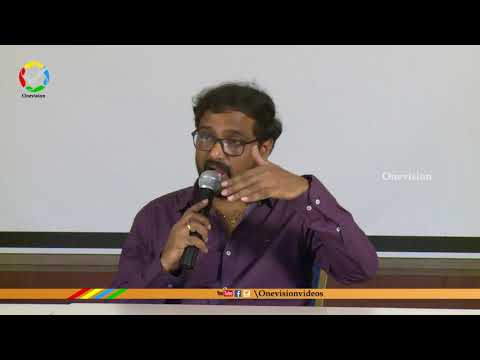 Director Sundar Surya interview about Ammammagarillu | #NagaShourya | #Shamili || #OneVision