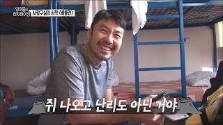 [Lazy hitchhikers] 잉여들의 히치하이킹 - Noh Hong Chul, It hitchhiking Meet rats 20150927