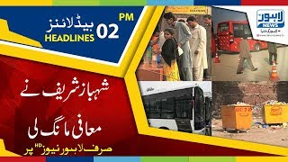 02 PM Headlines Lahore News HD - 02 May 2018