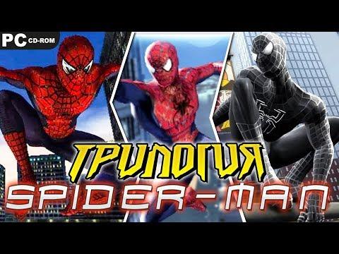 Игровая трилогия Человека-паука - Обзор | Spider-man Games PC
