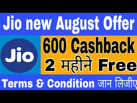JIo new offers 600 cashback and ICICI 2 months free cashback all terms and condition, Jio auto pay