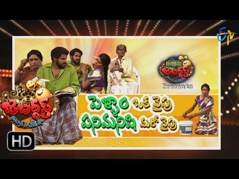 Jabardsth |27th April 2017 | Full Episode | ETV Telugu