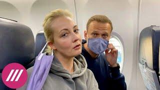 Навальный летит в Москву. Первые комментарии из самолета