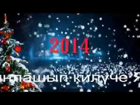 Поздравление с днем рождения Фании Хузиной (татар. язык)