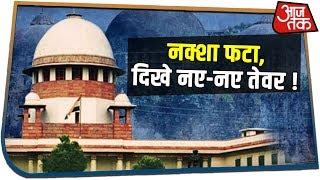 Ayodhya Dispute में आखिरी सुनवाई में हिंदू-मुस्लिम पक्षकारों ने ये रखी दलील