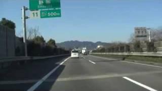東名高速道路(13)清水IC~静岡IC[静岡市]