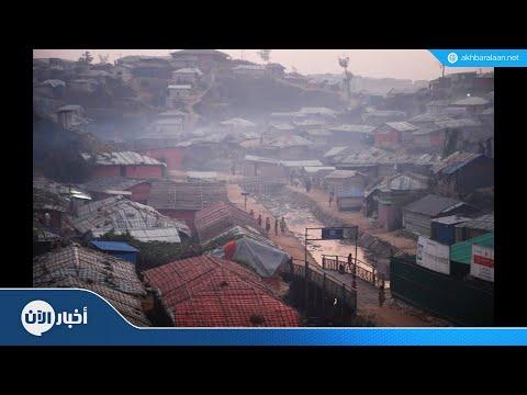 شرطة ميانمار تداهم مخيما للنازحين الروهينغا وتصيب 4 بالرصاص  - نشر قبل 4 ساعة