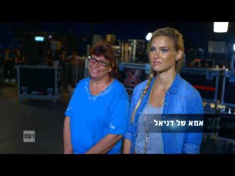 ישראל X Factor - פרק הבכורה המלא