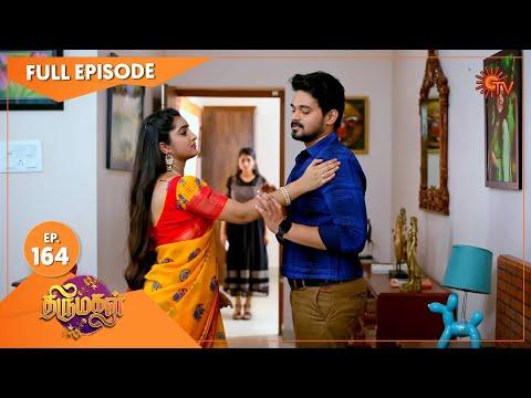 Thirumagal - Ep 164 | 10 May 2021 | Sun TV Serial | Tamil Serial