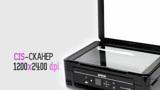 epson SX430W - МФУ среднего класса для дома и офиса
