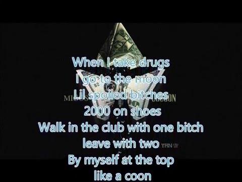 Migos - Cocoon (on screen lyrics)