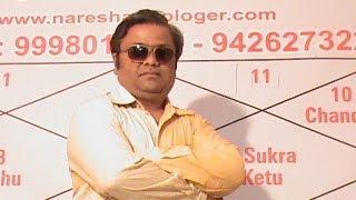 Rahu Kaal on Friday -- Vedic astrology Popular in Ahmedabad , Mumbai , Hyderabada,Bnagalore..