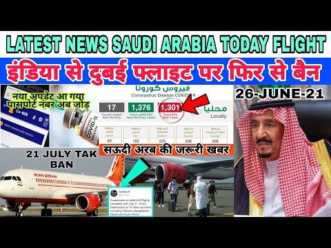 Bad News Dubai Flight Ban Extend Latest News Saudi Arabia Today Covid App Update Jawaid Vlog 
