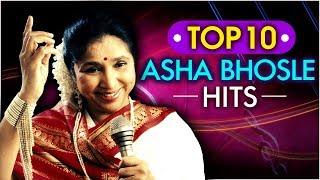 Top 10 Asha Bhosle Hit Songs | Best of Asha | आशा भोसले के 10 गाने | Evergreen Hindi Songs |