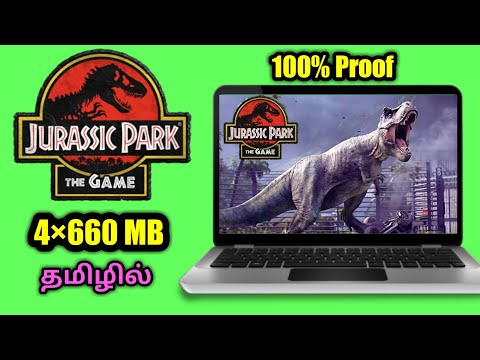[4×660 MB]Highly Compressed Jurassic Park The Game Download In Pc Or Laptop | Tamil Rock Game-யில்