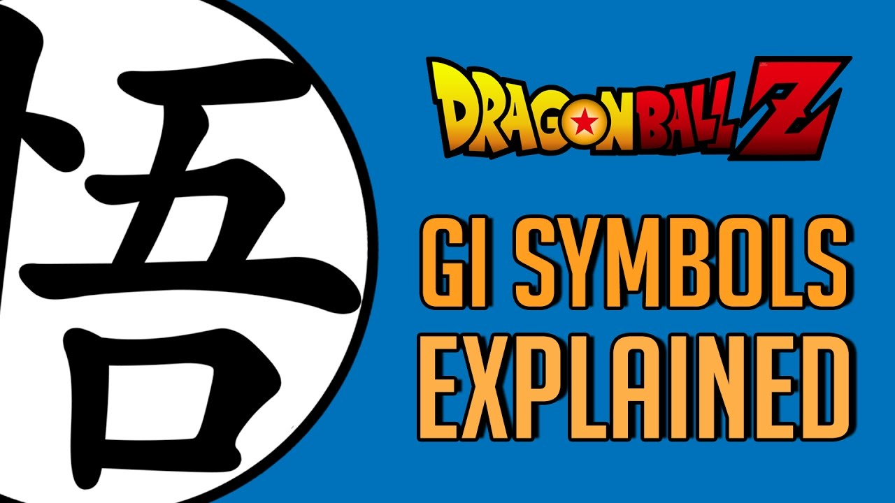 Gi Symbols Explained In Dragon Ball Z Youtube