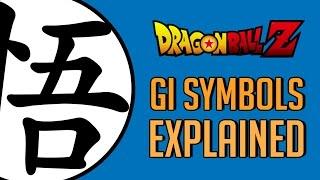 Gi Symbols Explained in Dragon Ball Z