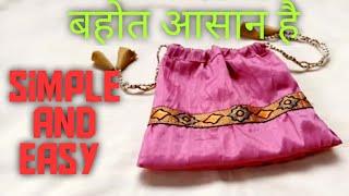 SMALL CLOTH REUSE | BAG CUTTING AND STITCHING | HOW TO MAKE POTALI BAG | SEW POTAALI BAG