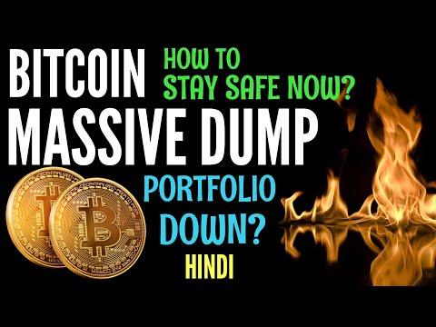 Bitcoin Price Massive Crash Latest News BTC cryptocurrency Price Updates Hindi