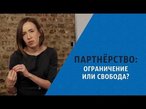 Бизнес партнерство с NL International — ограничение или свобода бизнеса? Мария Азаренок