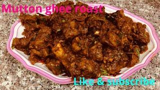 # Howto make Mutton ghee roast/kerala style Mutton ghee roast / നാവിൽ  കൊതിയൂറും  മട്ടൻ ഗീ റോസ്റ്###