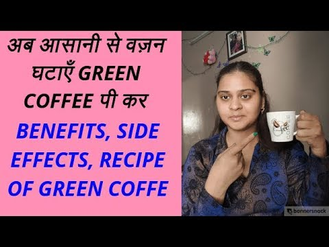 Benefits Side Effects How To Make Green Coffee Hindi