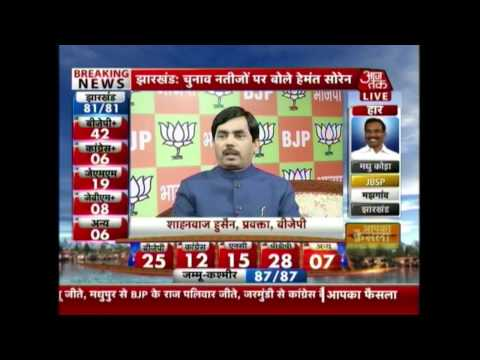 Aapka Faisla 2014: BJP becomes key player in J&K govt formation
