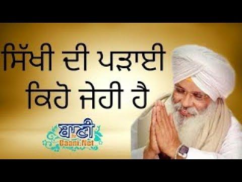 D-Live-Bhai-Guriqbal-Singh-Ji-Bibi-Kaulan-Ji-From-Amritsar-Punjab-01-July-2020