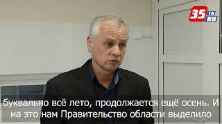 Ikkinchi substation tez yordam u Vologda kapital rekonstruksiya qilindi da