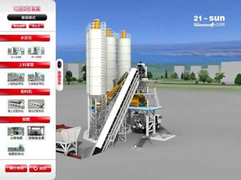Concrete Batching Plant from Qingdao Xinxing Construction Machinery.