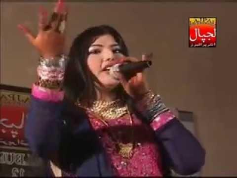 Sindhi Sarmad Songs  Saira Sumroo Sindhi Songs by Sindh tv