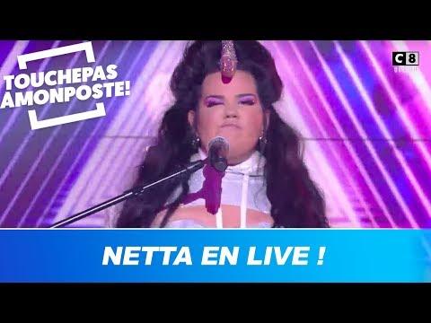 Netta Barzilai -