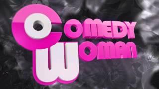Comedy Woman - Улучшитель женщины