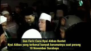 Berani dan Tenang Saat Gus Fariz Buntet Membela Banser Riau Dari Fitnah