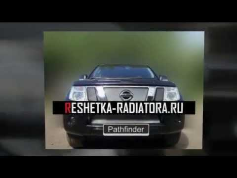 2017 NISSAN Pathfinder - Audio System with Navigation Type B (if .