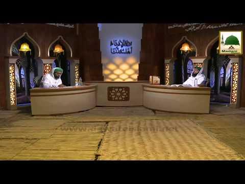 Ghusal Ke Masail   Mufti Hassan Attari Al Madani