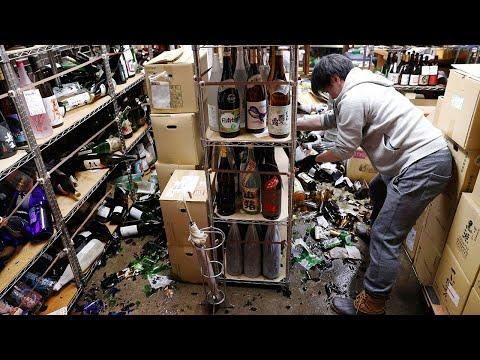 Strong Shaking, Large magnitude 7.2 earthquake strikes off the coast of Japan. Jishin Nihon.