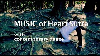 【MV】般若心経 托鉢 ver.(HeartSutra takuhatsu ver.) [short mix] / 薬師寺寛邦 キッサコ (Kanho Yakushiji Kissaquo)