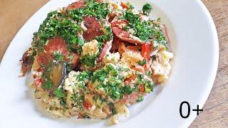 Омлет на завтрак с колбасой и с овощами. готовить очень просто, и вкусно простой рецепт.