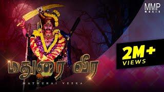 Mathurai Veera | Kravanah | Veerabahdra | Official Song (2020)