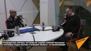 Фильм '28 панфиловцев'