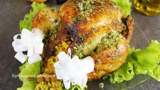 Курица с Рисом и Изюмом Запеченная в Духовке Отличный Вариант к Праздничному Столу
