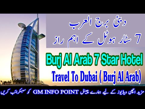 Burj Al Arab 7 Star Most Luxurious Hotel In Dubai – Travel And Tourism – Documentary In Urdu
